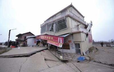 位于一处坍塌点上的小卖部。
