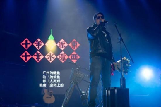 五条人音乐会南京开唱 荣耀Live音乐剧场完美