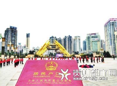 外来人口办理居住证_2013上海外来人口入户