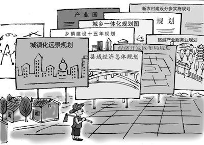 """农民工不愿""""市民化""""吗?"""