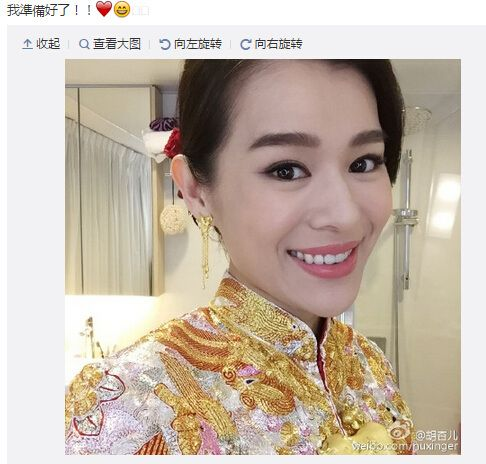 """胡杏儿今日大婚穿""""喜服""""开心甜笑(图)"""