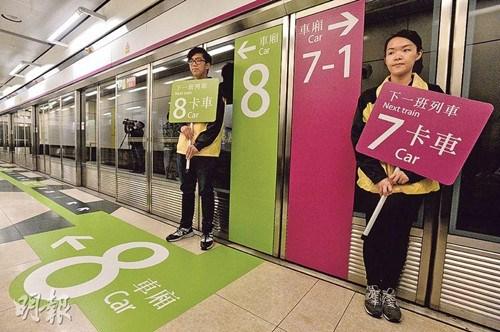 港铁西铁线首列8卡列车1月2日投入服务(图)