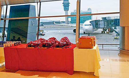 香港机场新客运廊启用可处理千万人次客运量