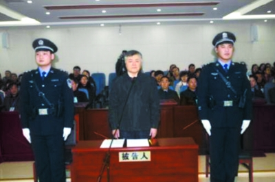国家能源局煤炭司魏鹏远被控受贿2.1亿