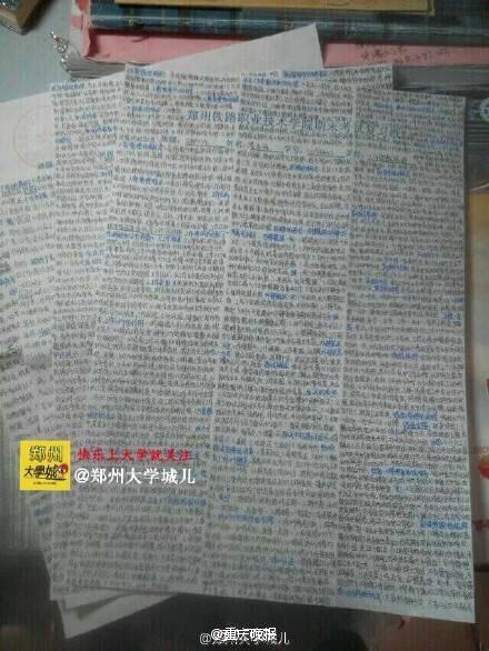 高校考试允许带一张小抄 学生一张纸写万字