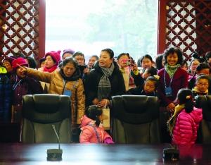 元旦南京機關大院敞開大門 迎接700多名市民