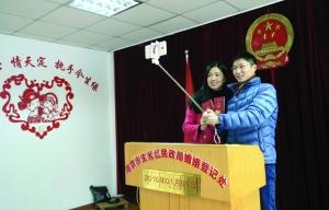 南京74對情侶元旦領証結婚 人數創近年來最低