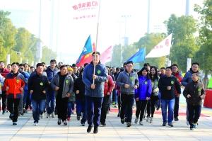 4600人到南京青奧公園開展健身長跑迎新年