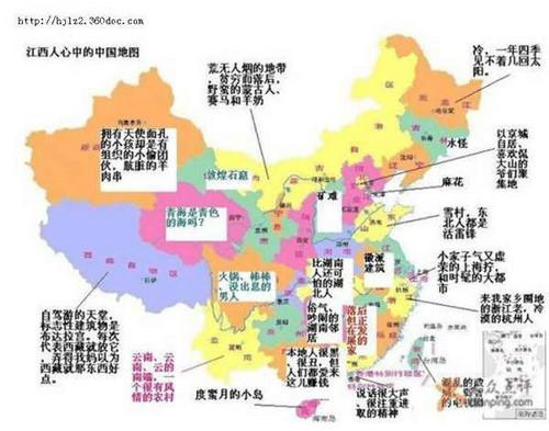 中国城市偏见地图完整版 反映各省关注焦点