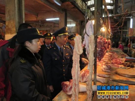防城区开展元旦、春节前食品安全检查怎么办减肥期间约会要图片