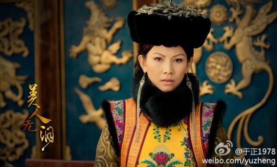 清朝皇后们都是有故事的 皇太极娶2名寡妇让侧妃改嫁