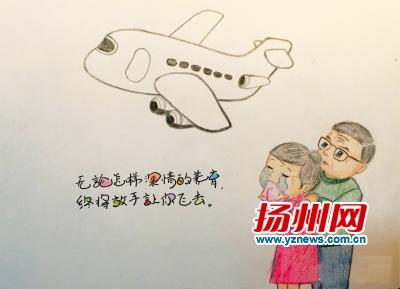 """扬州妈妈手绘""""育儿日记"""" 记录儿子成长故事"""