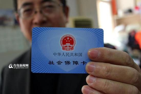 青岛就医一卡通正式启动 社保卡可用作就诊卡