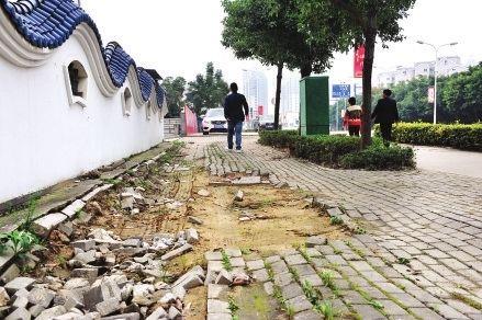 福州福飞北路人行道被改造