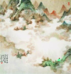 """邵仄炯绘""""今日云景好,水绿秋山明""""诗意。"""