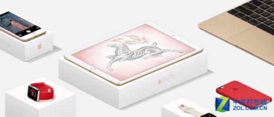 库克掌厨 2015年苹果十大产品你满意吗?