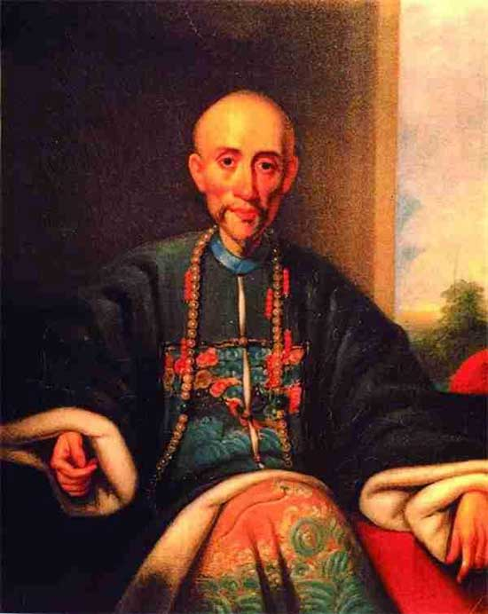 伍秉鉴(1769―1843年),又名伍敦元,祖籍福建。其先祖于康熙初年定居广东,开始经商。到父亲伍国莹时,伍家开始参与对外贸易。2001年,美国《华尔街日报》统计了1000年来世界上最富有的50人,有6名中国人入选,伍秉鉴就是其中之一。