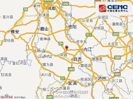四川内江市威远县发生3.4级地震震源深度7千米