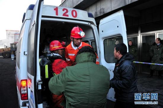 陕西神木煤矿事故被困11人已全部遇难