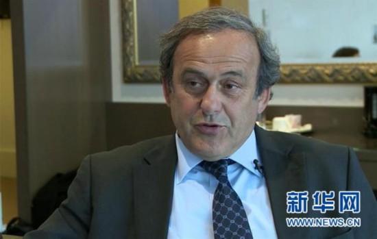 (体育)足球――普拉蒂尼宣布退出国际足联主席竞选