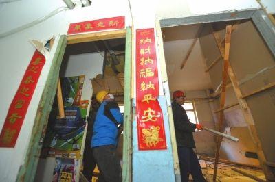 北京:东城拆地下室违建进行中 去年已清理21处
