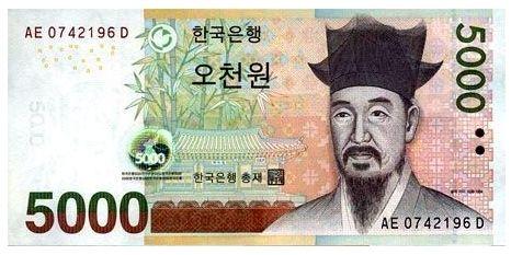 男子傍晚遭抢劫淡定应对 用5000元韩币骗晕劫匪