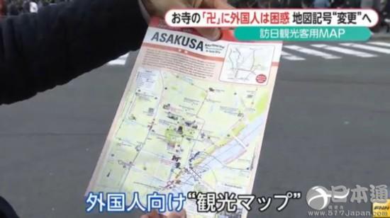 日本汇总地图标法方便外国游客理解