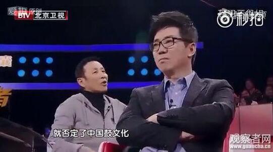 陈道明发飙