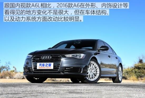 奥迪(进口) 奥迪A6(进口) 2016款 3.0 TFSI quattro
