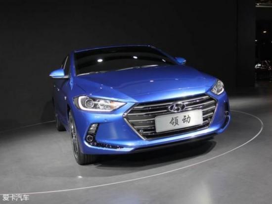 北京现代新一代领动广州车展首发亮相