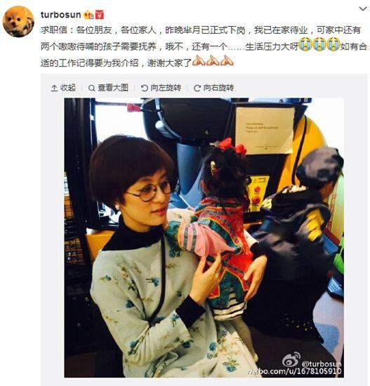 孙俪笑称邓超是待哺孩子网友调侃:扔了吧(图)
