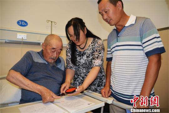 84岁老兵离世后捐献遗体:想再作贡献