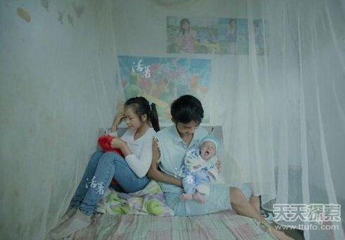 中国神秘早婚村:少女12岁就结婚生子