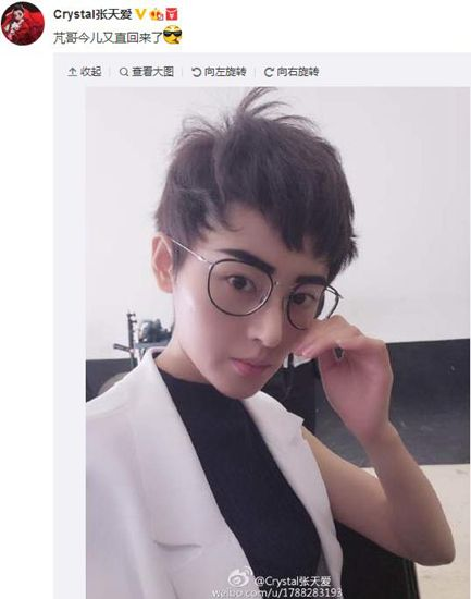 张天爱晒帅气男装照网友:眉毛是煤笔画的么(图)