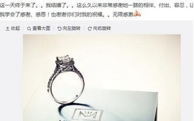 歌手阿杜宣布结婚