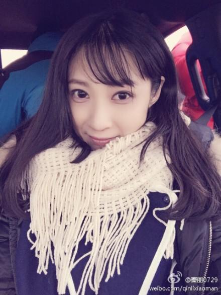 扒一扒文章深夜K歌的神秘大学女同学,名叫秦丽,美艳动人似姚笛