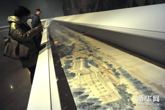 """中国美术馆""""典藏活化""""系列展万卷河山在京亮相(图)"""
