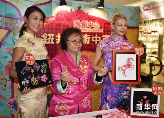 香港传统纽扣文化亮相(图)
