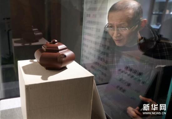 """(晚报)(3)南京:""""陶园顾脉""""紫砂精品展开展"""