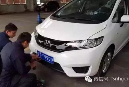 """男子花37万买""""粤YY9999""""车牌挂8万元车上"""