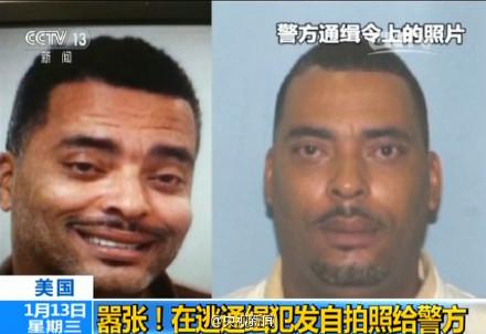 美国逃犯嫌通缉令照片丑发自拍给警方被采用(图)