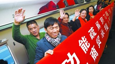 """包括专门承接北京地区服装产业疏解的""""大红门服装城"""""""