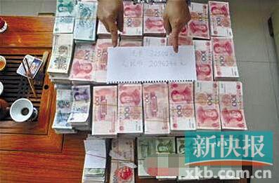 ■东莞警方捣毁5家地下钱庄