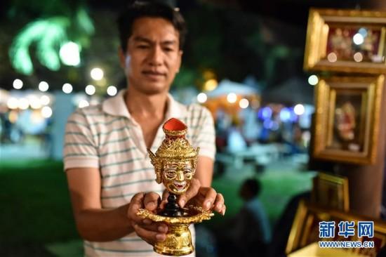 第36届泰国旅游节在曼谷开幕