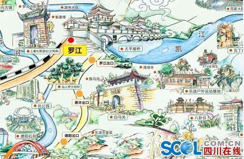 德阳首张手绘旅游地图面市--四川