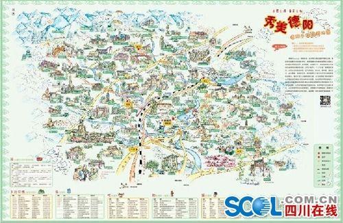 大学生创意 变现 德阳首张手绘旅游地图面市