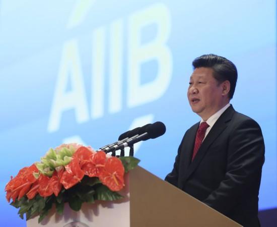 1月16日,亚洲基础设施投资银行开业仪式在北京举行。国家主席习近平出席开业仪式并致辞。