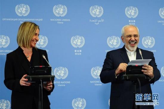 (国际)(2)与伊朗核问题有关的经济和金融制裁解除