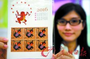 猴年生肖邮票《丙申年》在花城广场首发。 广州日报记者高鹤涛 摄