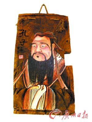 """""""孔子""""香樟木雕壁挂。"""
